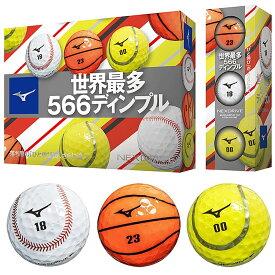 【【最大3300円OFFクーポン】】MIZUNO(ミズノ)日本正規品 NEXDRIVE SPORTS(ネクスドライブスポーツ) ゴルフボール1ダース(12個入り) 2020新製品 「5NJBM32070」 【あす楽対応】