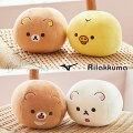 MIZUNO(ミズノ)日本正規品ダンベルボールボルレッチリラックマ2021新製品「C3JHI102」【あす楽対応】