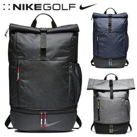 【【最大2900円OFFクーポン】】NIKE(ナイキゴルフ)日本正規品 スポーツ ゴルフ バックパック リュックサック 2018モデル 「BA5743」【あす楽対応】
