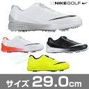 2016モデルナイキゴルフ日本正規品ルナ コントロール ボアソフトスパイクゴルフシューズ「826680」サイズ:29.0cm【あす楽対応】