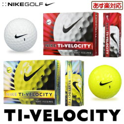 「タイベロシティ13」ソフトフィーリング ゴルフボール1ダース