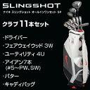 300位:ナイキゴルフ日本正規品スリングショットslingshotオールインワンセットSP11本セット(#1W、#3W、#4U、#5〜PW、SW、パター)&キャディバッグ【あす楽対応】