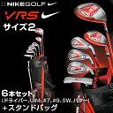 ナイキゴルフ日本正規品VR_Sジュニア用ゴルフセット「サイズ2」6本セット(ドライバー、#4U、#7、#9、SW、パター)&キャディバッグ「GK0252−001...