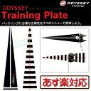 Odyssey(オデッセイ)日本正規品Training Plate(トレーニングプレート)14 JM「5914256」【あす楽対応】