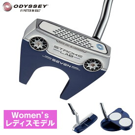 ODYSSEY(オデッセイ)日本正規品 STROKE LAB WOMENS (ストロークラボウィメンズ) レディスパター 2020モデル ストロークラボSLIMグリップ 【あす楽対応】
