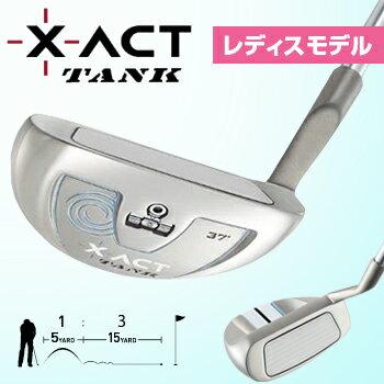 オデッセイ日本正規品X−ACT TANK(エグザクトタンク)アプローチパター(チッパー)レディスモデル【あす楽対応】