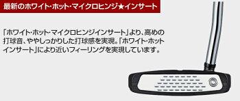 ODYSSEY(オデッセイ)日本正規品STROKELABBLACK(ストロークラボブラック)パター2019新製品STROKELABPistolグリップ【あす楽対応】