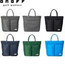 ONOFF(オノフ)日本正規品 ナイロンツイルシリーズ トートバッグ 「OV1418」 【あす楽対応】