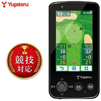 Yupiteru(ユピテル)ゴルフナビYGN62002018新製品「GPS距離測定器」【あす楽対応】