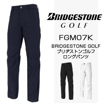 BridgestoneGolf ブリヂストンゴルフウエア 春夏ウエア 3D解析パンツ FGM07K 【あす楽対応】