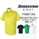 BridgestoneGolf ブリヂストンゴルフウエア 春夏ウエア 半袖ボタンダウンシャツ FGM13A 【あす楽対応】