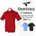 BridgestoneTOURSTAGE ブリヂストンツアーステージ 春夏ウエア 半袖シャツ FTM02A 【あす楽対応】