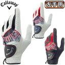 2017新製品Callaway(キャロウェイ)日本正規品Graphic Glove(グラフィックグローブ)17JMゴルフグローブ「左手用」【あす楽対応】