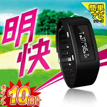 2017モデルYUPITERU(ユピテル)ブレスレット型ゴルフナビYG−Bracelet BLE「GPS距離測定器」【あす楽対応】