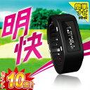 2017新製品YUPITERU(ユピテル)ブレスレット型ゴルフナビYG−Bracelet BLE「GPS距離測定器」【あす楽対応】