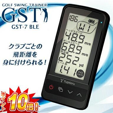 2017モデルYUPITERU(ユピテル)ゴルフスイングトレーナー「GST-7 BLE」【あす楽対応】