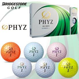 ブリヂストン日本正規品PHYZ(ファイズ)ゴルフボール1ダース(12個入)【あす楽対応】