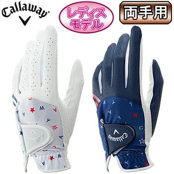 2017モデルCallaway(キャロウェイ)日本正規品Chev Dual Glove(シェブデュアルグローブ)17JMゴルフグローブ「両手用」※レディスモデル※【あす楽対応】