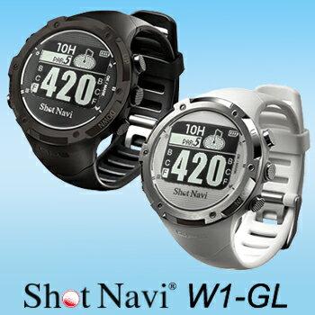 腕時計型GPS測定ナビゲーションShotNavi W1−GL(ショットナビ ダブルワンジーエル)【あす楽対応】