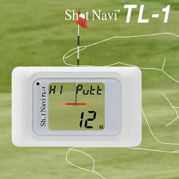 透明液晶搭載!距離計測器ShotNavi TL−1(ショットナビ ティーエルワン)【あす楽対応】