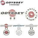 2017新製品Odyssey(オデッセイ)日本正規品Logo Marker(ロゴマーカー)17JM【あす楽対応】
