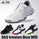 2017モデルアディダスゴルフ日本正規品360 traxion Boa WD(トラクション ボア ワイド)ソフトスパイクゴルフシ…