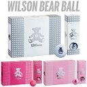 Wilson(ウィルソン)日本正規品 WILSON BEAR3 (ウィルソンベア) ゴルフボール1ダース(12個入) 【あす楽対応】