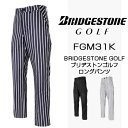 【【最大3000円OFFクーポン】】BridgestoneGolf ブリヂストンゴルフウエア 春夏ウエア ストレートパンツ FGM31K 【あ…