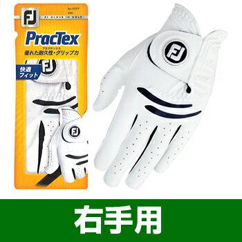 2017モデルフットジョイ日本正規品Practex(プラクテックス)ゴルフグローブ(右手用)「FGPT7LH」【あす楽対応】