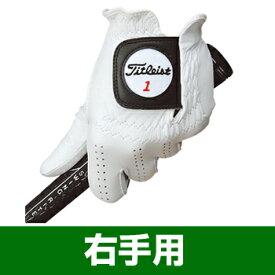 【【最大3000円OFFクーポン】】タイトリストプロフェッショナル最高天然羊革使用ツアーモデルゴルフグローブ(右手用)「TG77LH」