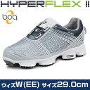 2017新製品FOOTJOYフットジョイ日本正規品HYPERFLEX II Boa(ハイパーフレックスツーボア)ソフトスパイクゴルフシューズウィズ:W(EE) サイズ:29.0cm【あす楽対応】