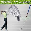 2017新製品ロイヤルコレクションゴルフ練習器TRI−ONE IRON Dr.D2(トライワンアイアンドクターディーツー)「ゴルフ練習用品」【あす楽対応】