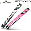 【日本正規品在庫限りの大放出】SuperStroke(スーパーストローク)HV(ハイビスシリーズ)FLATSO2.0(フラッツォ)パターグリップ【あす楽対応】