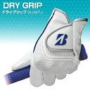2017新製品BRIDGESTONE GOLFブリヂストン日本正規品ドライグリップ(DRY GRIP)ゴルフグローブGLG67J 「左手用」【あす楽対応】
