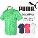 2017春夏ウエアPUMA GOLFプーマゴルフ日本正規品半袖ポロシャツ923542【あす楽対応】