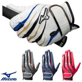 MIZUNO(ミズノ)日本正規品POWER ARC(パワーアーク)ゴルフグローブ「左手用」「5MJML701」【あす楽対応】