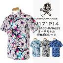 AUX BACCHANALES オーバカナル 春夏ウエア 半袖ポロシャツ M171P14 【あす楽対応】