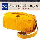 ミズノゴルフ日本正規品ミズノ×木の庄帆布ショルダーポーチ「5LJP151700」【あす楽対応】