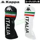 2017新製品KAPPA GOLFカッパゴルフ日本正規品ユーティリティ用ヘッドカバー「KG718AZ13」【あす楽対応】