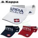 2017新製品KAPPA GOLFカッパゴルフ日本正規品メッシュバイザー「KG718HW43」【あす楽対応】