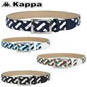 2017新製品KAPPA GOLFカッパゴルフ日本正規品ゴルフ編みベルト「KG718AZ32」【あす楽対応】