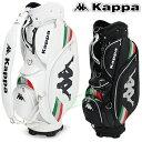 2017新製品KAPPA GOLFカッパゴルフ日本正規品キャディバッグ「KG718BA01」【あす楽対応】
