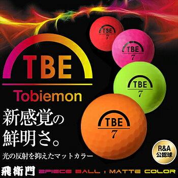 2017モデルTOBIEMON(飛衛門)蛍光マットカラーボール2ピースゴルフボール1ダース(12個入り)「T-B2」【あす楽対応】