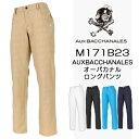 AUX BACCHANALES オーバカナル 春夏ウエア ロングパンツ M171B23 【あす楽対応】