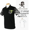 AUX BACCHANALES オーバカナル 春夏ウエア 半袖ポロシャツ AM171P02 【あす楽対応】