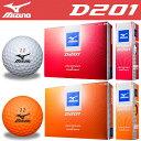 2017新製品MIZUNO(ミズノ)日本正規品D201(ディー201)ゴルフボール1ダース(12個入り)「5NJBD227」【あす楽対応】