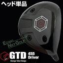 GTDゴルフ日本正規品ジョージ武井デザインNew GTD455ドライバーヘッド単体(ヘッドカバー、トルクレンチ付き)