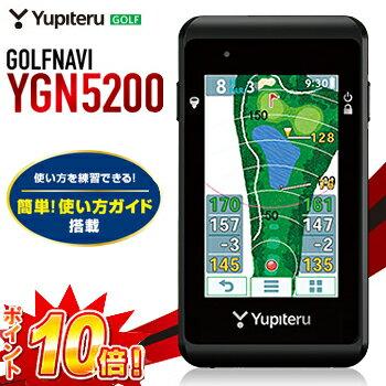 2017モデルYUPITERUATLAS(ユピテル アトラス)ゴルフナビYGN5200「GPS距離測定器」【あす楽対応】