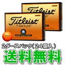 「送料無料」タイトリスト日本正規品HVCソフトフィール オレンジゴルフボール2ダースパック(24個入)