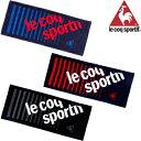 2017新製品le coq sportif(ルコックスポルティフ)フェイスタオルQA750275【あす楽対応】